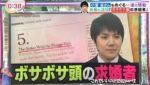 眞子さまと小室圭さん結婚問題 借金問題の番組を見ても進展無しの堂々巡り状態でつまらない。