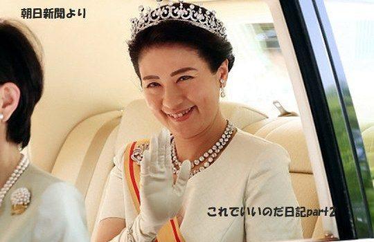 令和の幕開け 剣璽等承継の儀 即位後朝見の儀 雅子さま皇后の第一ティアラ 紀子さま皇太子妃の第一ティアラ