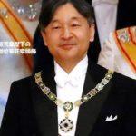 新天皇皇后両陛下 午後から皇族方から祝福を受ける*最高位勲章、海外の祝辞など