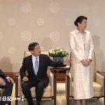 大活躍の雅子皇后さま 話がはずみ天皇陛下が着席促す 体調を整えて出席 無理しないでください