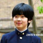 悠仁さま初の海外訪問  夏休みを利用して秋篠宮ご夫妻とブータンを旅行