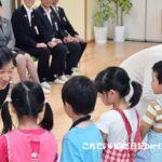 小室圭親子と元婚約者の三者会談で録音 グッディで木村太郎氏ボケたことを言う*新天皇皇后両陛下の公務と鑑賞