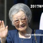 上皇夫妻 美智子さまはサングラスをしてコンサート鑑賞に行きました