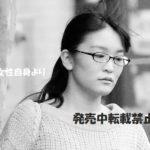 眞子さまと小室圭さんの結婚は週刊誌 マスメディアも秋篠宮殿下と同じ「わかりません」なのでは。