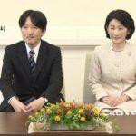 秋篠宮ご夫妻会見 眞子さまの結婚の見通しについて「わかりません」この答えにはガックリ 動画追加