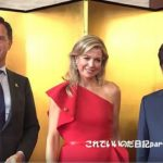 G20サミットにオランダ王室マキシマ王妃が参加 首脳特別イベントでスピーチ 動画有り トランプ大統領遅刻魔