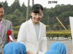 佳子さま高校生の馬術大会開会式にご臨席 静岡市入り 動向のない雅子さまのドタ出予想