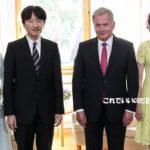 フィンランド訪問の秋篠宮ご夫妻大統領表敬 無名戦士の墓に献花 外交関係樹立100周年など 紀子さまのファッション