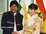 眞子さまボリビア訪問 華やかな振り袖を着てボリビア大統領を表敬訪問