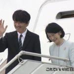 秋篠宮ご夫妻 公式訪問を終え6日午前無事に帰国 それぞれ単独での行事や民間機使用など今後の公務のあり方