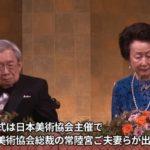 即位パレード延期 被災地に配慮、三笠宮百合子さまは儀式欠席、第31回世界文化賞授賞式 常陸宮ご夫妻出席