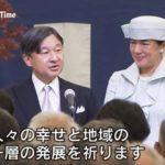 天皇皇后両陛下 明治天皇陵を参拝 午後から茶会、そして帰京しました。