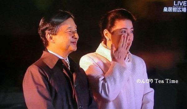 雅子さま涙ぐまれてました、天皇陛下ご即位をお祝いする国民祭典