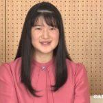 愛子さま18才の誕生日 映像と画像