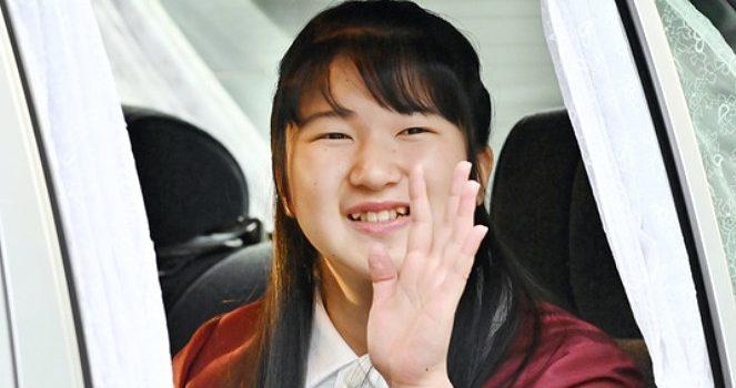 美智子 さま サングラス