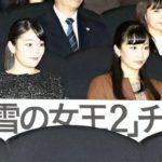 眞子さまと佳子さま「アナと雪の女王2」のチャリティー上映会を鑑賞