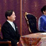 天皇皇后両陛下 令和初の講書始の儀にご臨席