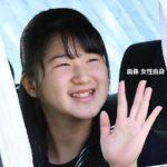 愛子さまの進学先が内定!学習院大学の日本語日本文学科へ
