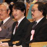 秋篠宮殿下全国学校・園庭ビオトープコンクールにご臨席 悠仁さまも臨席予定がインフルで欠席残念!