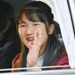 愛子さまの卒業式 学習院は今の所行う予定*愛子天皇押しブログから文藝春秋の絢子さんの記事を転載された