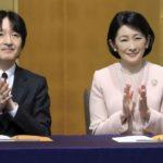 秋篠宮ご夫妻 感想文表彰式に出席*眞子さまの結婚延期いずれ発表と皇嗣職大夫