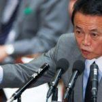 「武漢ウイルス」と感染終息に「本当かよ」といった麻生副総理に中国から抗議