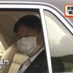 明治天皇例祭 雅子さまは理由なき欠席 * 日本列島感染者1000人超え 岩手県2人。