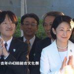 秋篠宮殿下 オンライン開催の今年の全国高校総合文化祭のサイトにお言葉、ウェブ鑑賞するそうです。