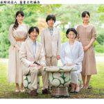 令和3年、2021年の皇室カレンダーに上皇夫妻が3枚も写ってる、天皇ご一家はコルク部屋で撮影の使いまわし写真