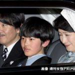 皇室不要論者が書いた秋篠宮家批判記事 マスコミは秋篠宮家をどうしたいのか?