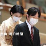 秋篠宮ご夫妻、天皇皇后両陛下から引き継いだ芸術祭鑑賞 公務で外出は2月以来
