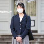 結婚後も皇女として公務を続ける制度の創設を政府が検討 眞子さんも該当か