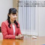 佳子さまガールスカウト運動100周年で約4分のビデオメッセージ お見事!