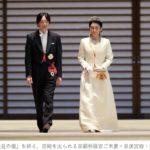 立皇嗣の礼 一連の儀式を終えた 秋篠宮皇嗣ご夫妻 画像いろいろ