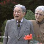 上皇陛下87才の誕生日 幸せな老後を送っています