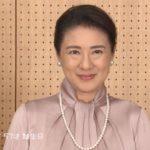皇后雅子さま57才の誕生日 感想全文と名文珍文定型文医師団見解を読んで