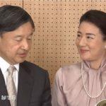 天皇のワクチン接種を遅らせたものとは、現代ビジネス八幡和郎氏の寄稿を読んでの感想など