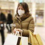 佳代さんの元婚約者 初のコメント発表 全文  佳代さんは入院中