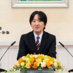 秋篠宮殿下は眞子さんの結婚に断固反対