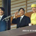 天皇陛下誕生日会見で眞子さんの結婚問題に言及(まだ正式会見前の記事です)