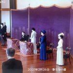 歌会始の儀が行われました、皇室新年行事が終了 毎年サボる瑤子さま