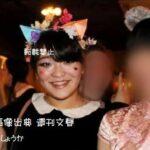 ゴールデンウィーク前、各週刊誌怒涛の眞子さんと小室圭さんの記事