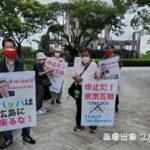 東京の感染者増える、緊急事態宣言慣れ *IOCバッハ会長広島へ