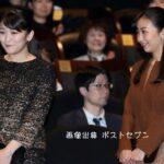 今後は高みの見物で眞子さんと小室圭さんの猿芝居会見など見ようと思う