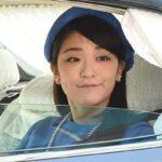 眞子さんを迎えに小室圭さん27日午後にも帰国、10月中に2人で渡米。